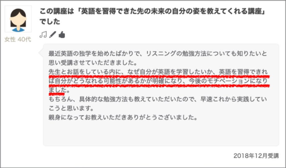 英語 教えてくださってありがとうございます